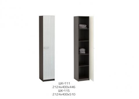 Шкаф бельевой ШК-111