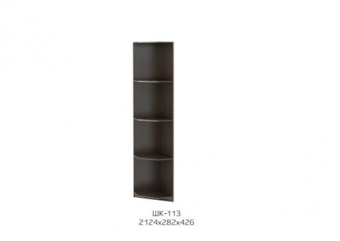 Шкаф пристыковочный ШК-113