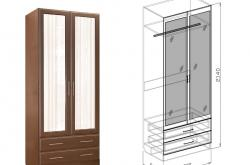 Шкаф 2х с ящиками Палермо