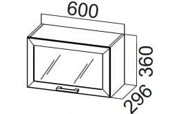 Модуль ШГ600с для Кухни Фрукты