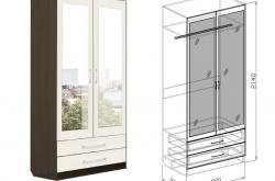 Шкаф 2х створчатый с ящиками Токио