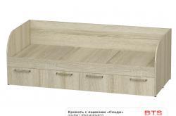 Кровать с ящиками Сенди КР-01