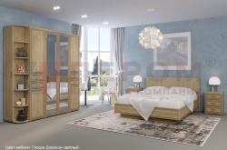 Спальня Карина вар3