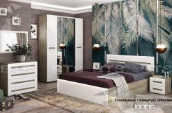 Модульная Спальня Наоми  Вар1