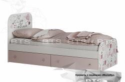 Малибу Кровать с ящиками (КР-10)