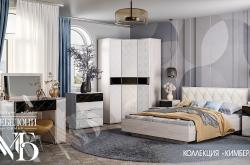 Спальный гарнитур Кимберли