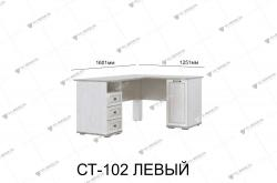 Стол СТ-102 Александрия