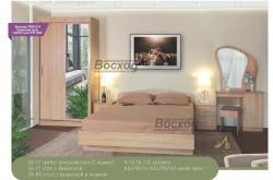Спальня Светлана